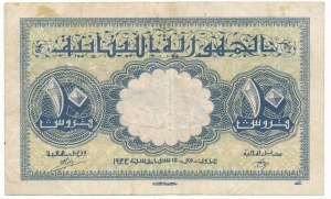 Lebanon, 10 piastres 1944