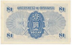 Hong Kong, 1 dollar (1940-41)