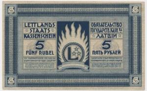 Latvia, 5 rubles (1919)