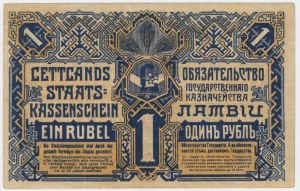 Latvia, 1 rubel 1919