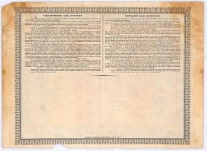 Rosyjsko-Belgijskie Towarzystwo Metalurgiczne, akcja na 250 rubli, 1897