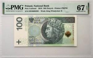 100 złotych 2018 - DW - PMG 67 EPQ