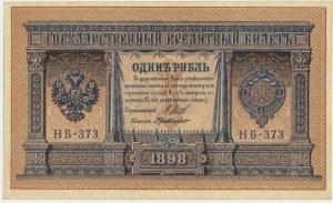 Russia, 1 rubel 1898 Shipov