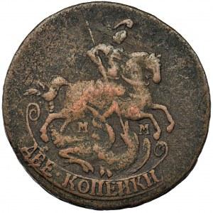 Rosja, Katarzyna II, 2 Kopiejki Krasnyj Monetnyj Dwor 1763 MM