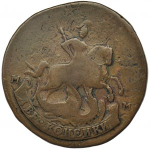 Rosja, Katarzyna II, 2 Kopiejki Krasnyj Monetnyj Dwor 1788 - przebitka