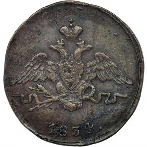 Russia, Nicholas I, Kopek Suzun 1834 CM