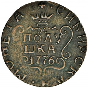 Russia, Catherine II, Polushka Suzun 1776 KM - RARE