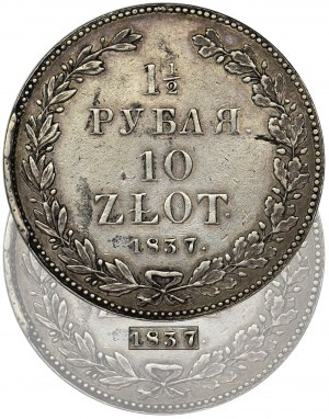 1 1/2 rouble = 10 zloty Petersburg 1837 НГ - VERY RARE