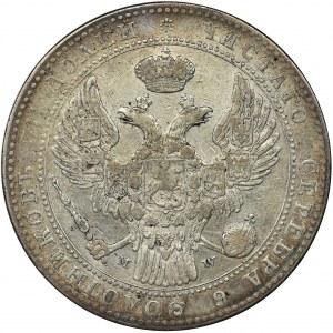 1 1/2 rouble = 10 zloty Warsaw 1841 MW - RARE
