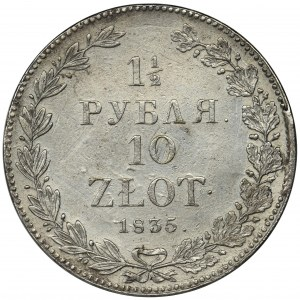 1 1/2 rubla = 10 złotych Petersburg 1835 НГ