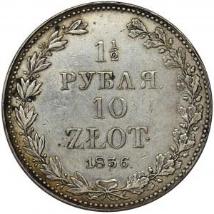 1 1/2 rouble = 10 zloty Warsaw 1836 MW