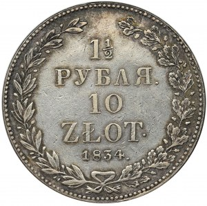 1 1/2 rouble = 10 zloty Petersburg 1834 НГ - RARE