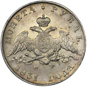 Russia, Nicholas I, Roubel Petersburg 1831 СПБ НГ