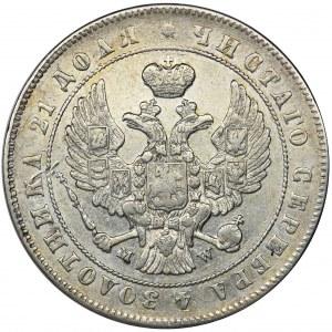 Roubel Warsaw 1847 MW