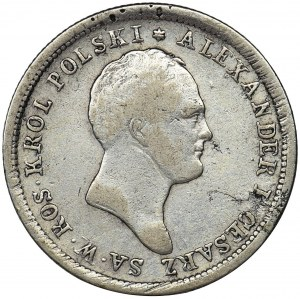 Kingdom of Poland, 2 zloty Warsaw 1823 IB