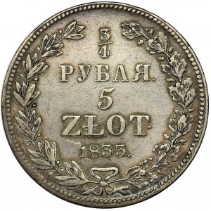 3/4 rouble = 5 zloty Petersburg 1833 НГ - RARE