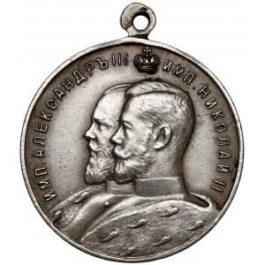 Rosja, Mikołaj II, medal 25-lecie Szkoły Cerkiewno-Parafialnej 1884-1909