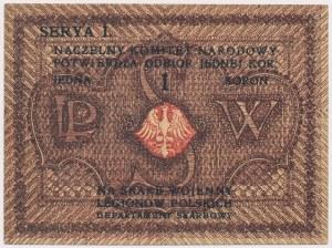 Naczelny Komitet Narodowy na Skarb Wojenny Legionów Polskich, 1 korona - błąd w nominale