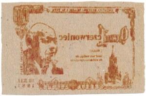 Solidarność, 1 Czerwoniec 1981 - na papierze toaletowym