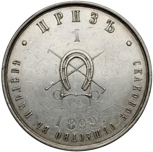 Medal I Nagroda 1899 - Towarzystwo Wyścigów Konnych w Ćmielowie