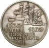 Sztandar 5 złotych 1930 - GŁĘBOKI