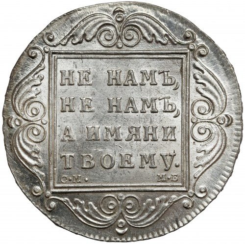 Rosja, Paweł I, Rubel 1798 MB - PIĘKNY