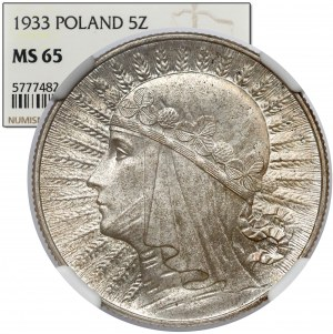 Głowa Kobiety 5 złotych 1933 - WYŚMIENITE