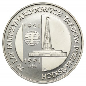 200.000 złotych 1991, 70 lat Targów Poznańskich, PRÓBA NIKIEL