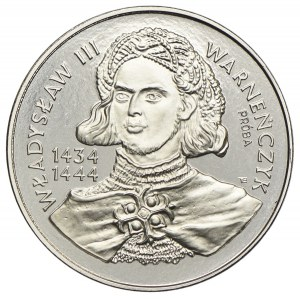 200.000 złotych 1992, Władysław III Warneńczyk, PRÓBA NIKIEL
