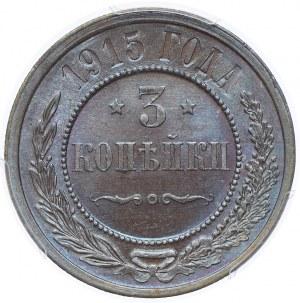 Rosja, 3 kopiejki 1915, PCGS MS65 BN