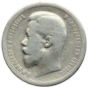 Rosja, Mikołaj II, 50 kopiejek 1899 AГ