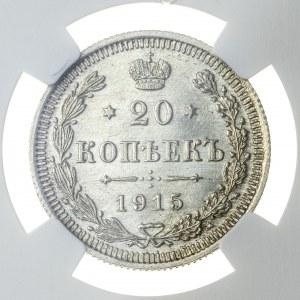 20 kopiejek 1915, MS 64+