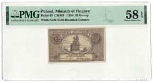 20 groszy 1924, PMG 58 EPQ
