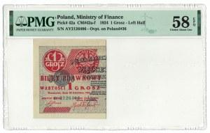 1 grosz 1924, lewa połowa, PMG 58 EPQ