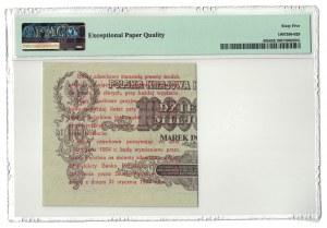 5 groszy 1924, prawa połowa, PMG 65 EPQ