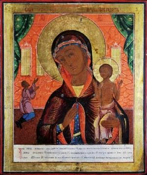 """Ikona - Matka Boska - Nieoczekiwana radość (""""Nieczajannaja Radost"""")"""