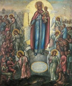 """Ikona - Matka Boża - Radość Wszystkich Strapionych (""""Wsiech skarbiaszczich radost"""")"""