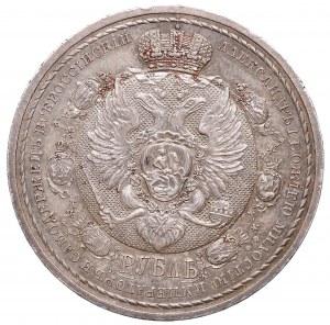 Russia, Nicholas II, Rouble commemorative 1912 - 100 years of Borodino victory
