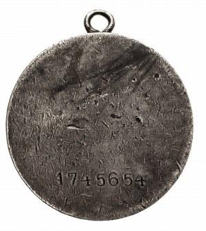 Rosja Sowiecka, Medal CCCP ZA ODWAGĘ