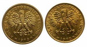 Polska, PRL 1944-1989, zestaw 2 złote 1978 ze znakiem i bez znaku mennicy