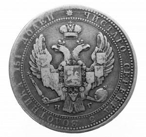 Polska, Zabór rosyjski, Mikołaj I 1825–1855, 5 złotych - 3/4 rubla 1835, Petersburg