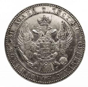 Polska, Zabór rosyjski, Mikołaj I 1826-1855, 10 złotych - 1 1/2 rubla 1833 НГ, Petersburg