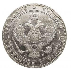 Polska, Zabór rosyjski, Mikołaj I 1826-1855, 5 złotych - 3/4 rubla 1838 MW, Warszawa