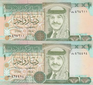 Jordan, 1 Dinar, 1993, UNC, p24b, (Total 2 banknotes)