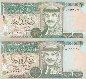 Jordan, 1 Dinar, UNC, p29, (Total 2 banknotes)