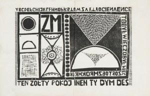 Zbigniew Makowski (1930-2019), Ten żółty pokój, 1963 r.