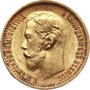 Rosja, Mikołaj II, 5 rubli 1899 (ФЗ), Petersburg