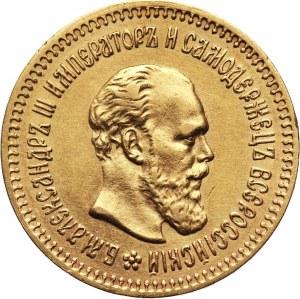 Rosja, Aleksander III, 5 rubli 1888 (АГ), Petersburg