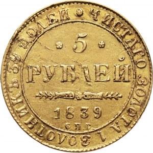 Rosja, Mikołaj I, 5 rubli 1839 СПБ АЧ, Petersburg