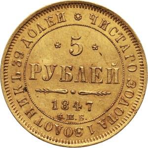 Rosja, Mikołaj I, 5 rubli 1847 СПБ АГ, Petersburg